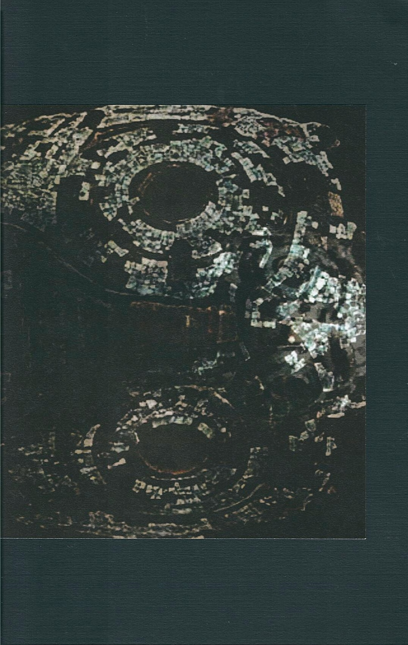 chapbook-cover-809x1280
